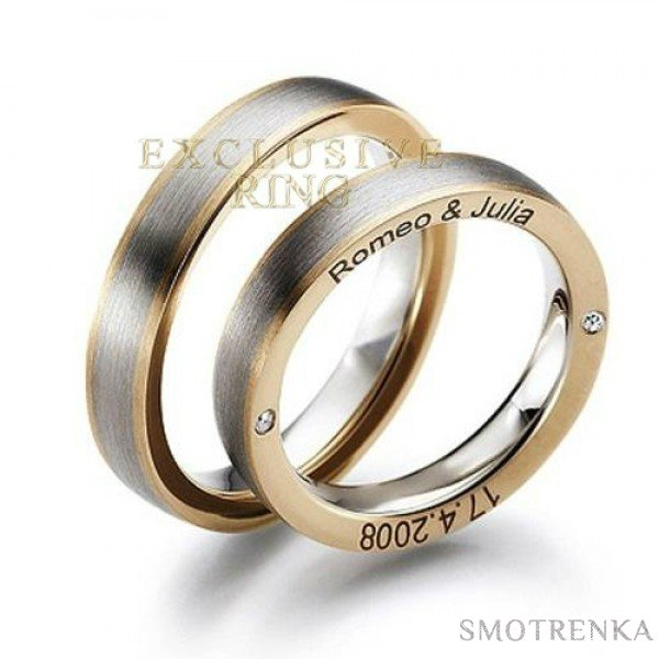 Exclusive Ring