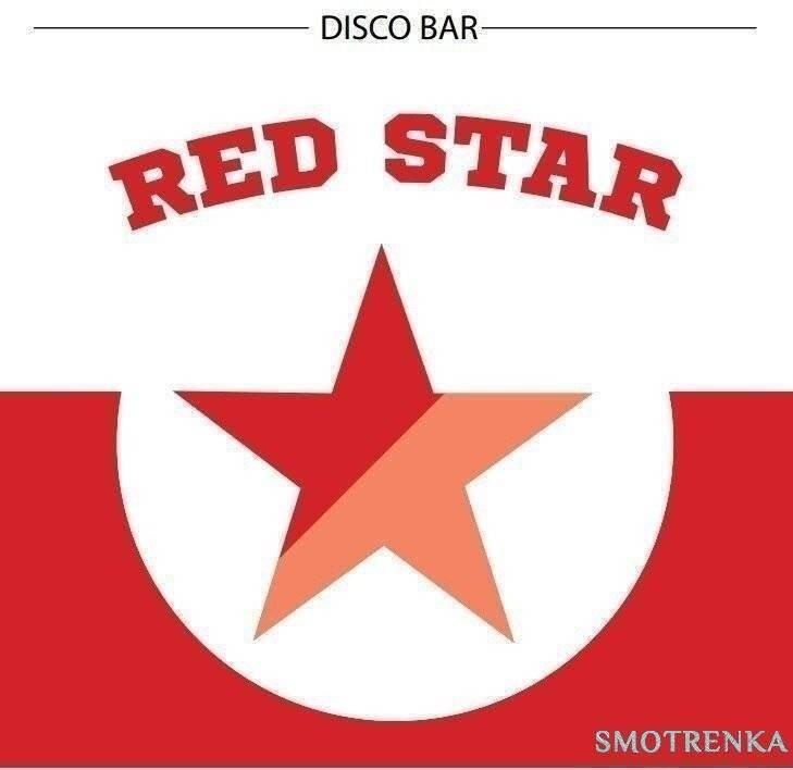 Диско-клуб Red Star