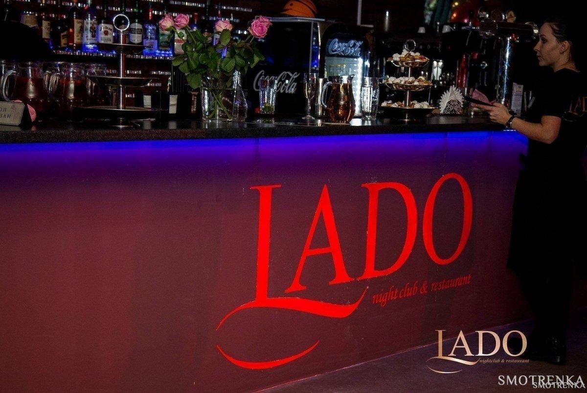 Караоке-бар LADO