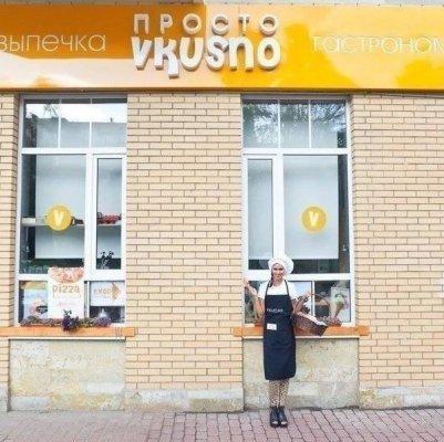 Кафе-кондитерская ПростоVKUSNO