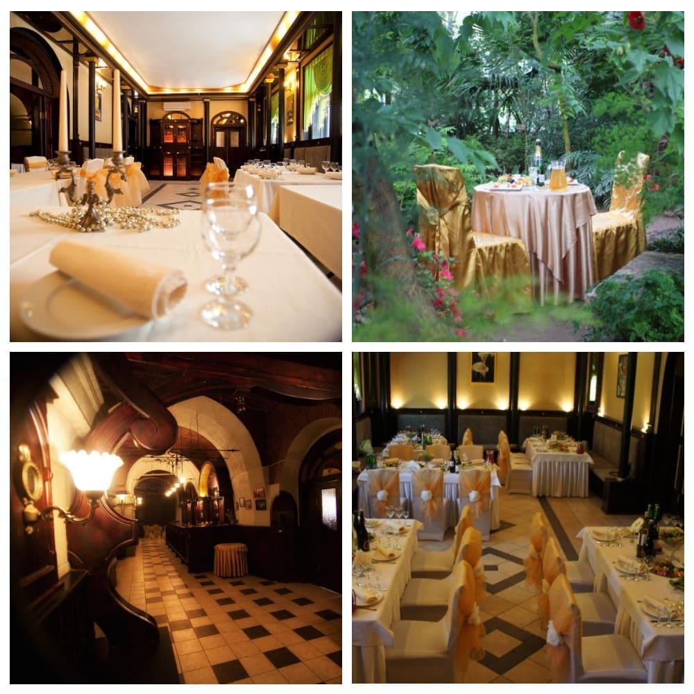 Ресторан «Ботанический сад»